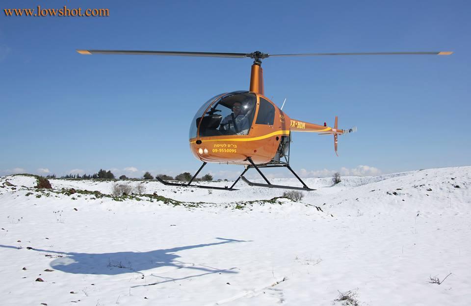 טיסה במסוק לסקי בחרמון