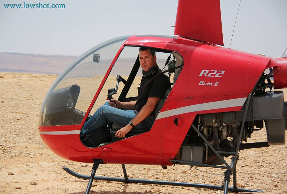 שיעור טיסה על מסוק רובינסון